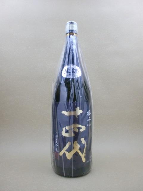 十四代 純米大吟醸 極上諸白 1800ml【高木酒造】【山形県】【日本酒】