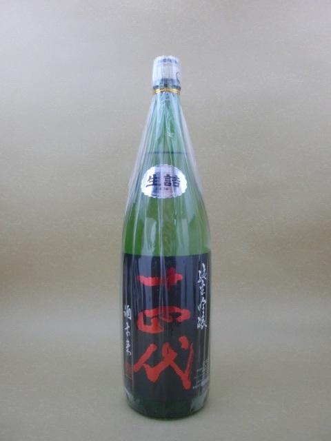 十四代 純米吟醸 酒未来 1800ml 2019年詰め 日本酒 ギフト のし 贈答品