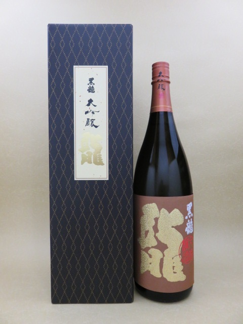 黒龍 大吟醸 龍 1800ml【黒龍酒造】【福井県】