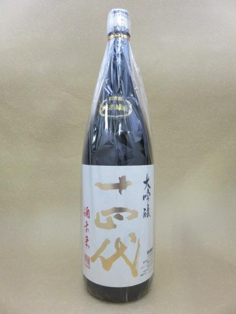 十四代 純米大吟醸 酒未来 1800ml【高木酒造】【山形県】【日本酒】