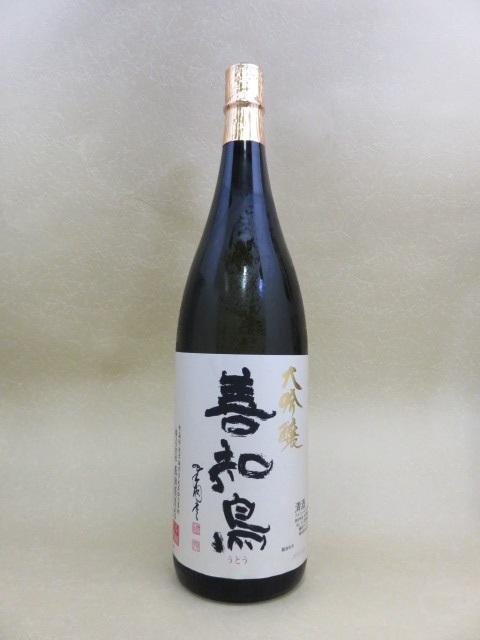 善知鳥(うとう) 大吟醸 1800ml【田酒と同じ蔵】【西田酒造】【青森県】