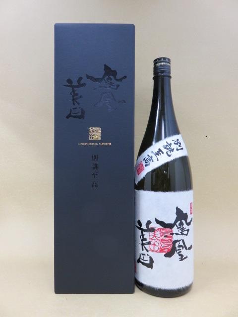 鳳凰美田 大吟醸原酒 別誂至高 1800ml【小林酒造】【栃木県】