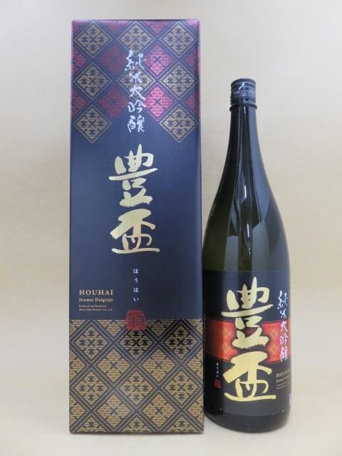 豊盃 純米大吟醸 化粧箱付き 1800ml 日本酒 ギフト のし 贈答品