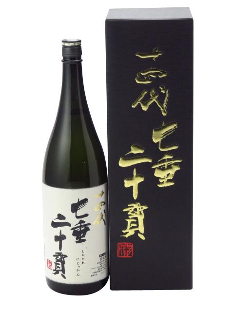十四代 七垂二十貫 1800ml 2020年詰 日本酒 ギフト のし 贈答品