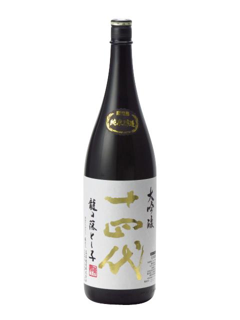 十四代 純米大吟醸 龍の落とし子 1800ml 2019年詰 日本酒 あす楽 ギフト のし 贈答品