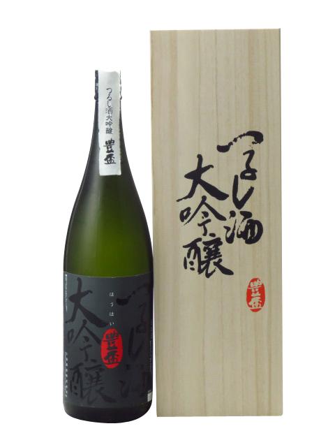 豊盃 つるし酒 大吟醸 木箱入り 1800ml 日本酒 ギフト のし 贈答品