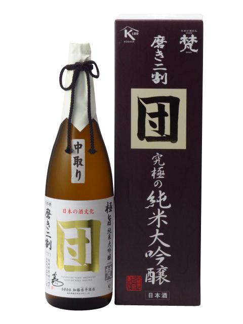 梵 究極の純米大吟醸 中取り 団 磨き2割 1800ml 2018年11月詰め 日本酒 ギフト のし 贈答品
