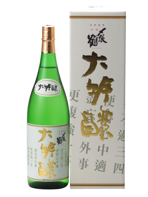 〆張鶴 大吟醸 金ラベル 1800ml 2018年11月詰 日本酒 ギフト のし 贈答品