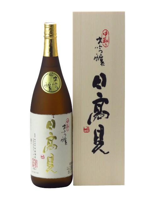 日高見 中取り大吟醸 1800ml 日本酒 ギフト のし 贈答品