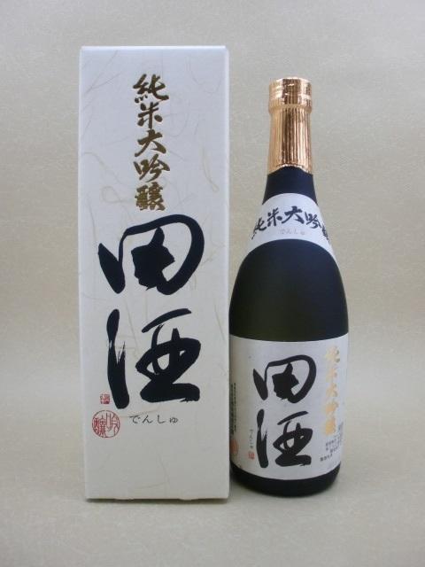 田酒 純米大吟醸 720ml 2019年10月詰め 日本酒 ギフト のし 贈答品