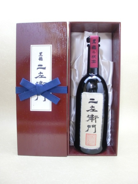 黒龍 二左衛門 720ml【黒龍酒造】【福井県】