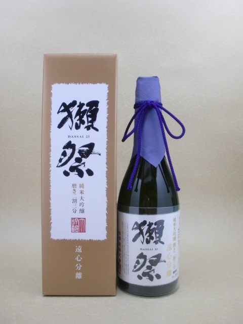 獺祭 だっさい 純米大吟醸 磨き二割三分 遠心分離 720ml日本酒 ギフトのし 贈答品