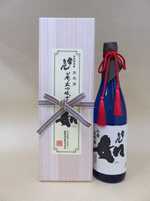 常きげん 山廃大吟醸古酒 「如」720ml2017年3月詰 日本酒 ギフト のし 贈答品