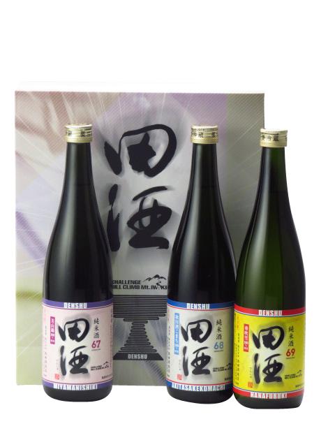 田酒 純米酒 美山錦、秋田酒こまち 華吹雪 3本セット 720ml 日本酒 ギフト のし 贈答品