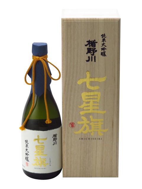 楯野川 純米大吟醸 七星籏 720ml 2018年11月詰め 日本酒 ギフト のし 贈答品