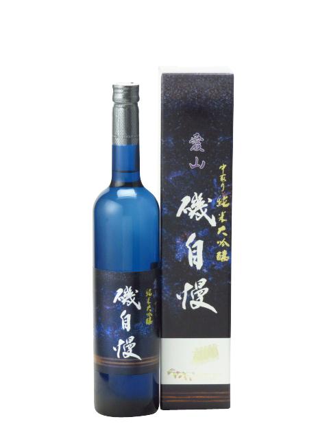 磯自慢 中取り純米大吟醸 愛山 720ml 日本酒 ギフト のし 贈答品