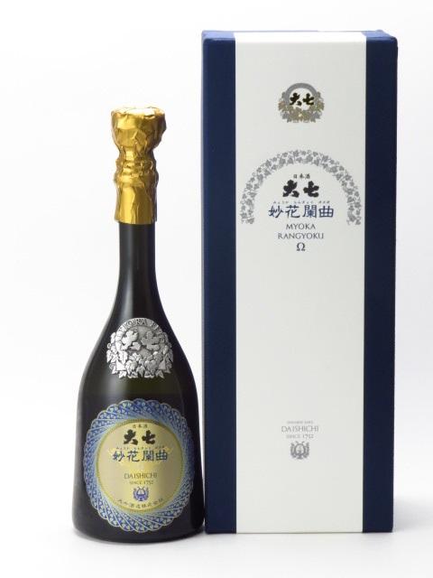 大七 妙花闌曲 Ω オメガ 生もと純米大吟醸雫原酒 720ml 日本酒 ギフト のし 贈答品