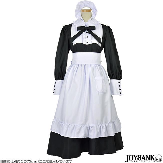 メイド服 ロングタイプ 大きいサイズ 3L/5L モノトーンカラーハウスメイド [8mm] 04000385 コスプレ衣装