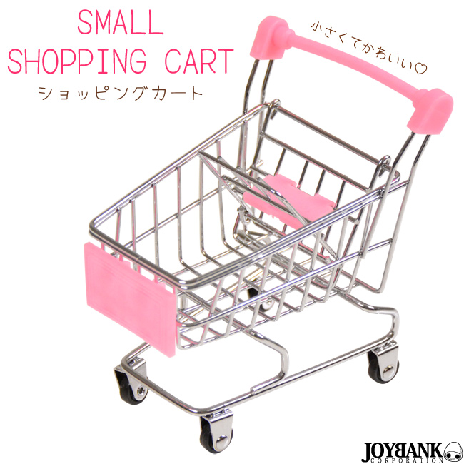 ミニチュア ショッピングカート 小物入れ おもちゃ ぬい撮 FG012 海外輸入 インテリア 雑貨 買い取り