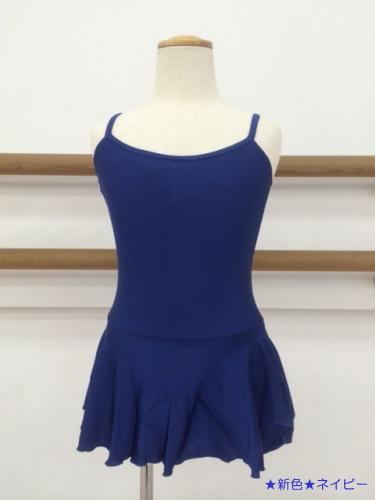 Ballet Leotard France design! cool beauty leotards for children review and bonus gift ♪ NR-1331