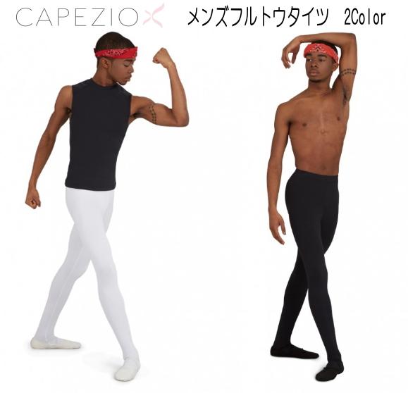 情熱セール 舞台にレッスンに バレエ必需品タイツです SALE バレエ タイツ メンズ カペジオ 男性用 フータータイツ さらりとした肌触り ブランド バレエ用 2色展開 着 レッスン ジュニア