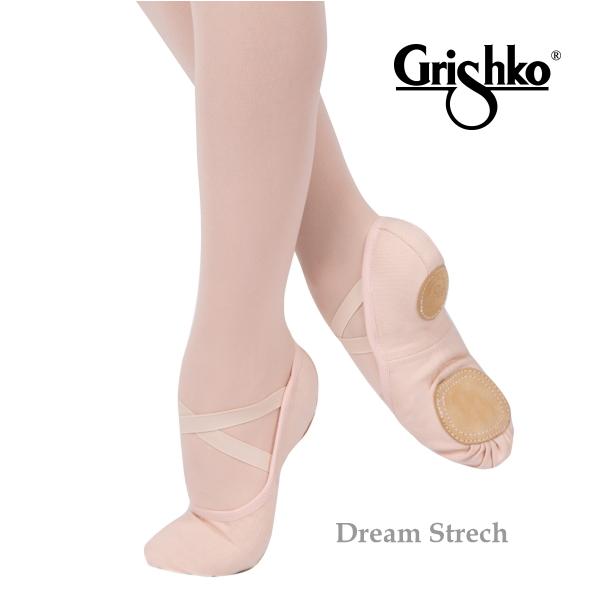 新商品 ストレッチが効いていて 驚くほど踊りやすい 足を守ってくれるバレエシューズ 春の新作 バレエシューズ グリシコ ドリームストレッチ つま先を美しく見せる最新技術を駆使した シューズ バレエ 大人 バレエ用品 大人バレエ ダンスシューズ レディース クロスゴム クッション ダンス スプリット 靴 送料無料 くつ 21.5-25.5cm レッスン ピンク