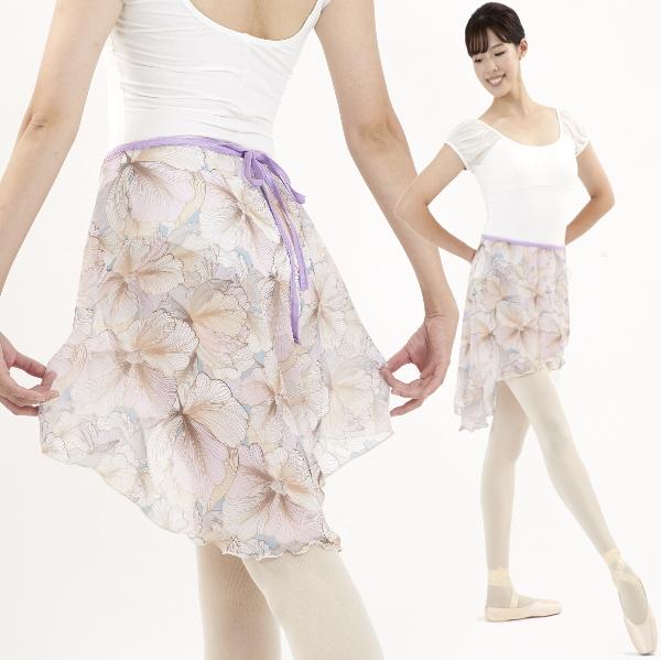 フィッシュテールデザイン 美しい巻きスカート Mihorobe ミホローブ 柄 巻きスカート 008 ライトパープル バレエ バレエ用品 スカート 大人 期間限定の激安セール 大人用 ジュニア レッスン 美しい 着 大人バレエ 35%OFF エレガント