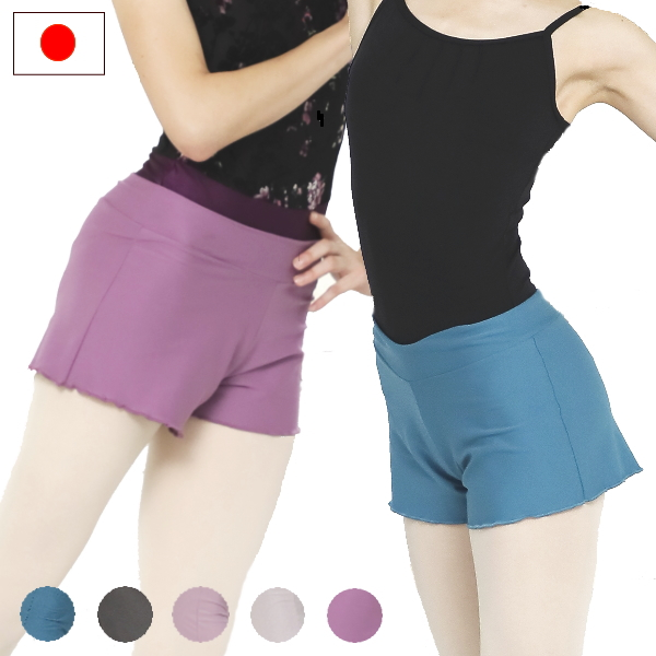 バレエウェア 色合いがステキ 他ではあまり見ないカラーです ブランド品 バレエ ショートパンツ 日本製 メロウ仕上げ 5色 バレエ用品 ストレッチ レッスン ミニヨン 豪華な 大人 ジュニア 着