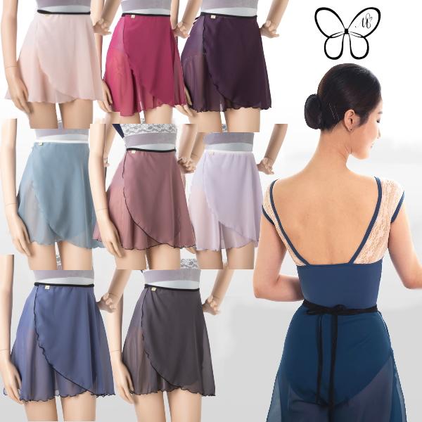 優しい雰囲気のバレエスカートです ウエストは伸縮性のあるリボンを使用 Mihorobe ミホローブ バレエ 巻きスカート 40cm 美しい 2020新作 ニュアンスカラー 大好評です エレガントなバレエスカート ブランド スカート バレエ用品 ジュニア 着 無地 柄 大人 レッスン