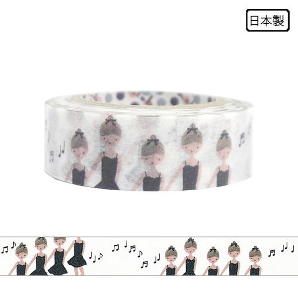 安売り 簡単かわいくデコレーション Shinzi Katoh 手でちぎれるマスキングテープ デコレーションテープ リズム 黒いチュチュバレリーナ 現品 日本製