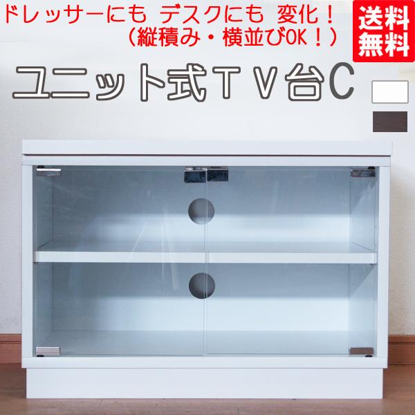 ユニット式TV台C ガラスキャビネット送料無料 組立家具 日本産 収納
