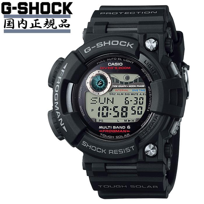 GWF-1000-1JF G-SHOCK Gショック ソーラー 電波 フロッグマン マスターオブG 20気圧潜水用防水 ダイバーズ 腕時計 メンズ 国内正規品メーカー保証1年