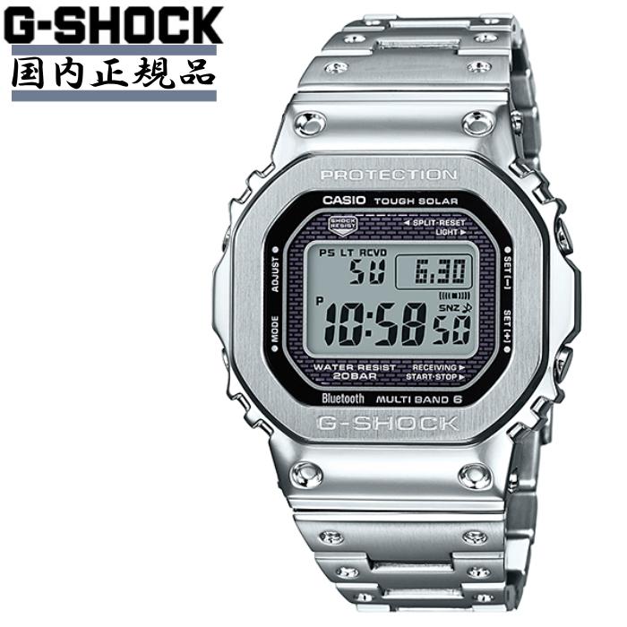 GMW-B5000D-1JF G-SHOCK カシオ 腕時計 ソーラー電波 国内正規品 メンズ ギフト メーカー保証1年