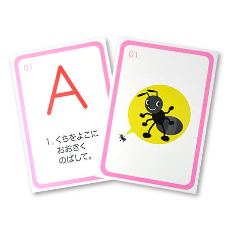 みいちゃんママのフォニックスイラストカード