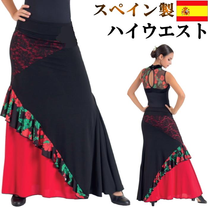 Marvelous Dance Attire, Flamenco Costumes, Ballroom, Chorus Skirt Flamenco Costumes  Flamenco Dress Up And Down Set Dance Costume レースフリル Luxury Skirt Tops ...