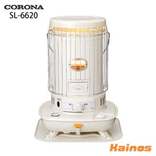 コンクリート23畳 災害 地震 対流型 SL6620 おしゃれ 灯り 2020年モデル インテリア 白 暖房機 新品 メーカー1年保証) ホワイト 照明 だるま 【SL-6620(W)】(CORONA 遠赤外線 木造17畳 コロナ Stove 燃焼継続時間10.9時間 ファンなし レトロ 石油ストーブ 灯油 一个炉子