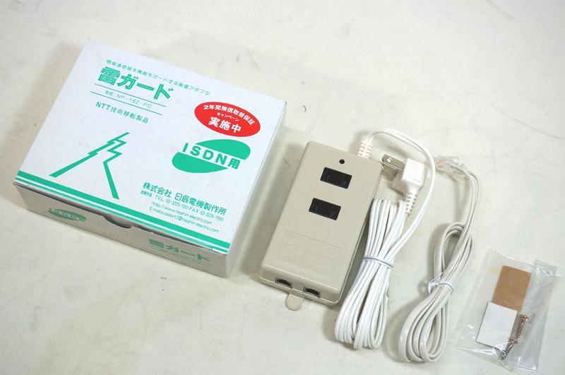 新古品 新品未使用品 6個組 ISDN回線用 な中身は新品未使用品となります 1年保証 NP-16Z-PC当社在庫品となるため 外装等にキズや汚れがございますが 雷ガード 訳あり