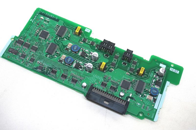 【中古】岩崎通信機 IWATSU REVANCIO 3単体電話機ユニット ビジネスホン用、単体電話機を3台収容可能 IX-3SUBS-S