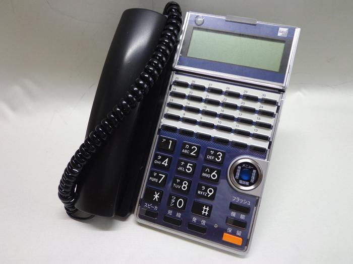中古ビジネスホン 中古ビジネスフォン 今季も再入荷 サクサ製30ボタン標準電話機 中古 SAXA 激安通販 サクサ PLATIA PT1000 AGREA 白 Regalis 30ボタンの標準タイプの電話機 TD625 UT700 K 30ボタン標準電話機 HM700