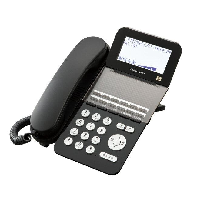 【新品】ナカヨ製(NAKAYO) Siシリーズ 12ボタン標準電話機 黒 ブラック ビジネスホン 12キー漢字表示LCD バックライト NYC-12SI-SDB発注商品の為ご注文後のキャンセル、返品、交換は出来ません。