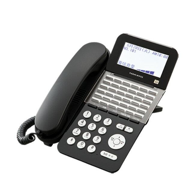【新品】ナカヨ製(NAKAYO) Siシリーズ 36ボタン標準電話機 黒 ブラック ビジネスホン 36キー漢字表示LCD バックライト NYC-36SI-SDB発注商品の為ご注文後のキャンセル、返品、交換は出来ません。