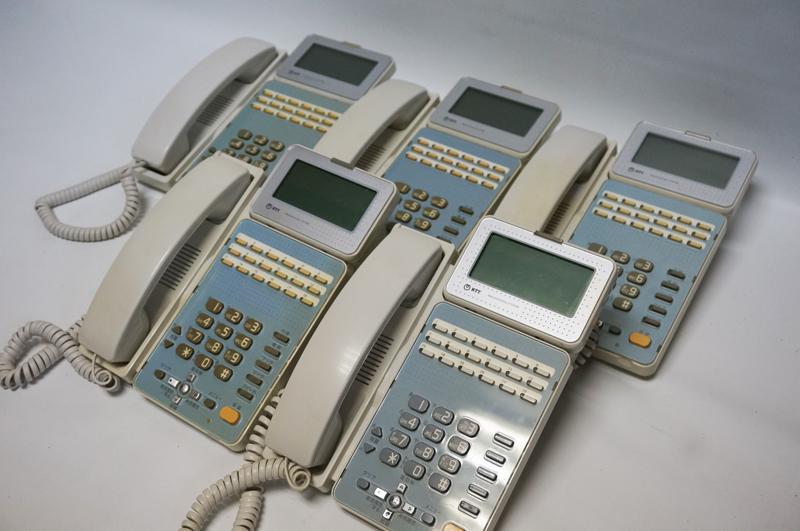 中古ビジネスホン NTT製 αGX用後期 正規逆輸入品 標準電話機 停電電話機 5台セット 中古ビジネスホンセット商品:TT131 人気商品 αGX後期用 GX- 18 STEL- 3台 1台 GX-18STEL 入荷予定 W APFSTEL- 5台セット IPFSTEL- GX-18APFSTEL 全て動作確認済み 2 1台 GX-18IPFSTE