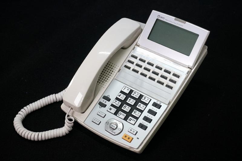 中古ビジネスホン ブランド品 中古ビジネスフォン NTT製 Netcommunity SYSTEM αNX 標準電話機 NX-18STEL 中古 NTT 18ボタンの標準タイプの電話機 1 W 18ボタンスター標準電話機 NX- STEL- 18 スター配線用 白 ビジネスホン ◆セール特価品◆