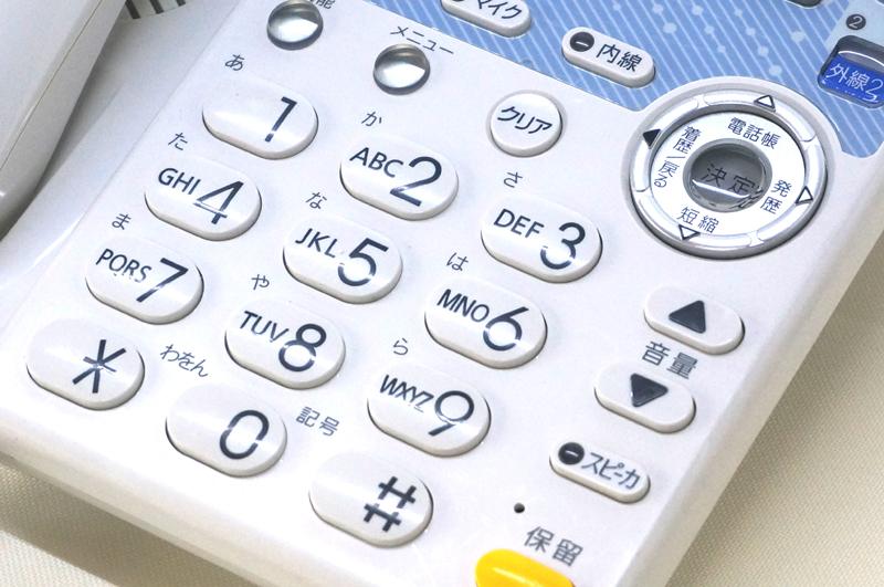 NTT BX 標準電話機 白 ビジネスホン、BX用標準タイプの電話機 BX-STEL-(1)(W)