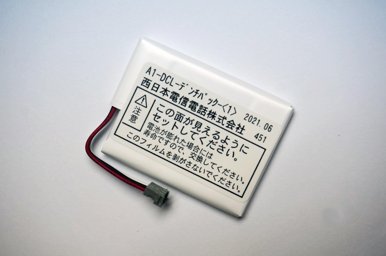 発注品 NTT正規品 NTT東日本 西日本でご利用可能 A1-DCL用デジタルコードレス電池パック 新品 αA1 デジタルコードレス用 特売 セットアップ デンチパック NTT純正品 A1-DCL-デンチパック NTT製