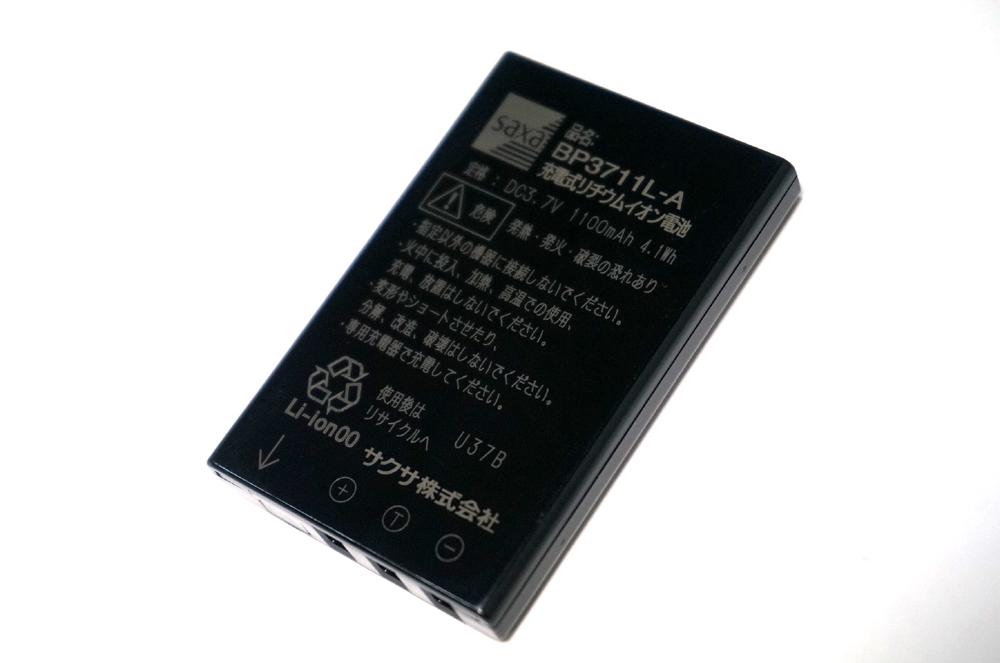 年末年始大決算 発注品 サクサ SAXA 正規品 新品 純正品 製 コードレス用電池パック BP3711L-A 対応機種は CL500 WS510 CL625 WA600 WS605 CL510 CL920 激安☆超特価 CL620
