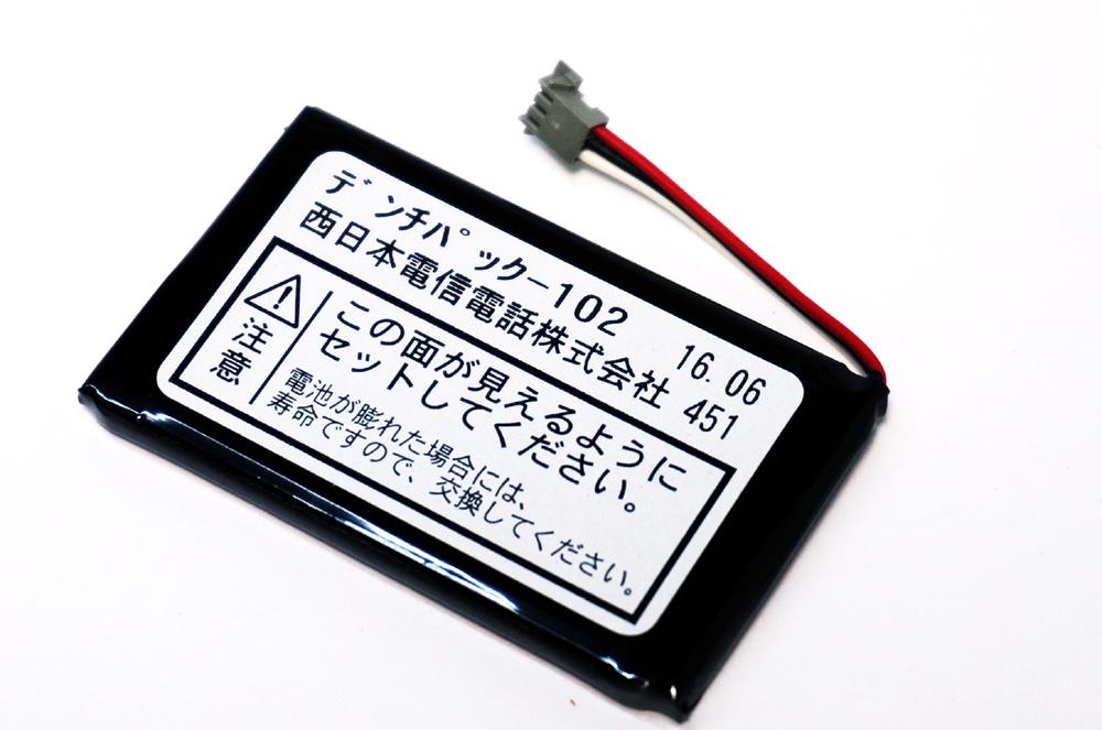 発注品 NTT正規品 NTT東日本 西日本でご利用可能 αNX2 αNX用デジタルコードレス電池パック 新品 NTT純正品 爆売り NTT製 αNX K NX-DCL-PS- デジタルコードレス用 102 1 電池パック デンチパック102 セール価格