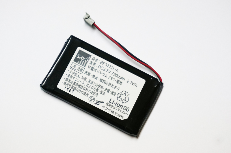 発注品 サクサ SAXA 期間限定特価品 正規品 新品 BP3772L-A 対応機種DC600専用 コードレス用電池パック 製 純正品 お値打ち価格で