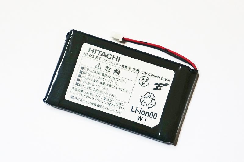 休み 発注品 ナカヨ 日立正規品 新品 純正品 NAKAYO 日立ビジネスホン HI-D5 電池パック BT HI-D5PS HI-D5BT コードレス用 予約販売品