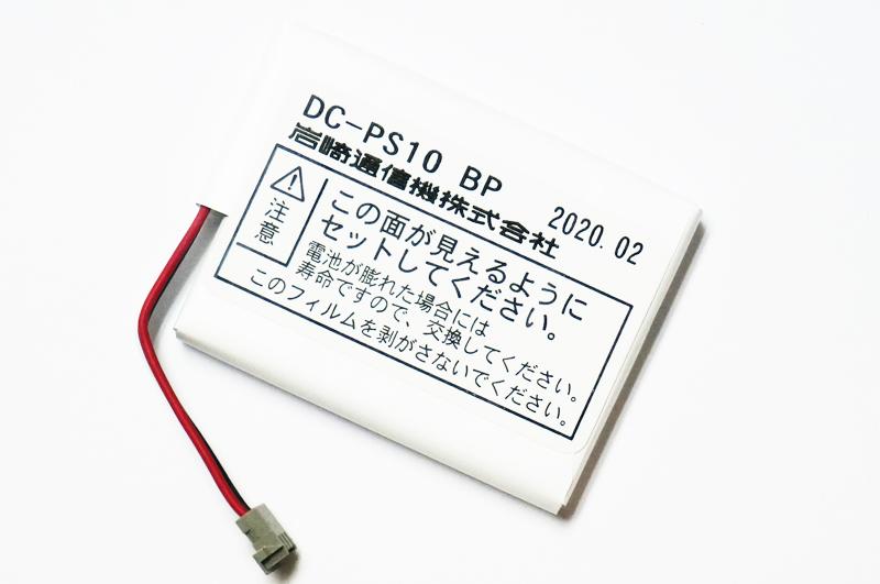 発注品 岩崎通信機製正規品 新品 IWATSU DC-PS10BPクミタテ 5%OFF 岩崎通信機 デジタルコードレス用デンチパック ランキングTOP10